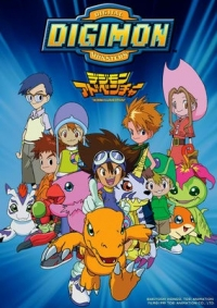 Anime: Digimon: Digital Monsters