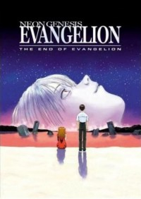 Anime: Neon Genesis Evangelion: The End of Evangelion