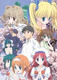 Anime: D.C.S.S.: Da Capo Second Season