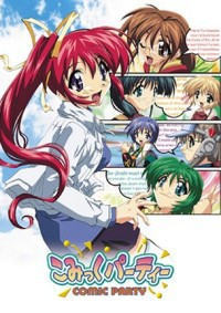 Anime: Comic Party