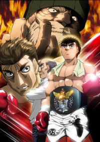 Anime: Fighting Spirit: Champion Road