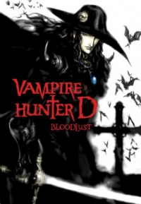 Anime: Vampire Hunter D: Bloodlust