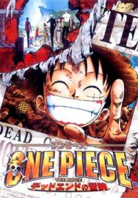 Anime: One Piece: The Adventure of Dead End
