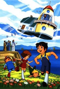 Anime: The Flying House