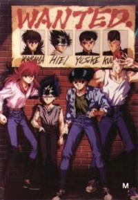 Anime: Yu Yu Hakusho: Ghost Files