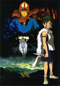 Anime: Princess Mononoke