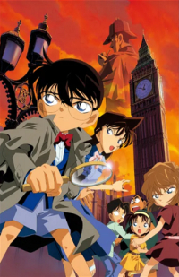 Anime: Case Closed: The Phantom of Baker Street