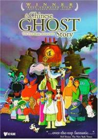 Anime: A Chinese Ghost Story