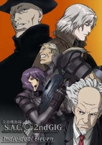 Anime: Ghost in the Shell: S.A.C 2nd GIG - Individual Eleven