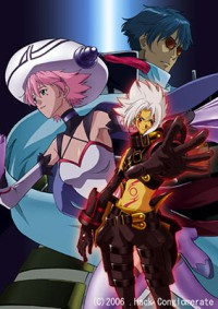 Anime: .hack//Roots