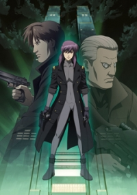 Anime: Ghost in the Shell: Stand Alone Complex - Solid State Society