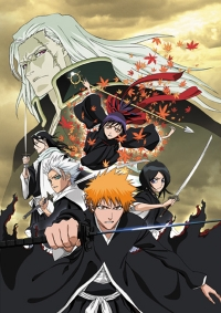 Anime: Bleach the Movie: Memories of Nobody