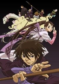 Anime: Kekkaishi