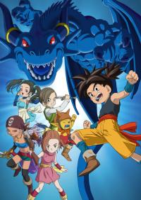 Anime: Blue Dragon