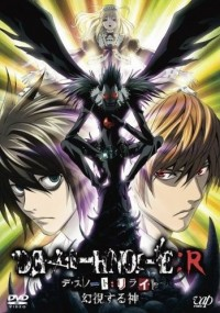 Anime: Death Note: Relight - Visions of a God