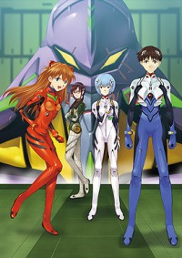 Anime: Evangelion: 2.22 - You Can (Not) Advance