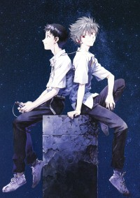 Anime: Evangelion: 3.33 - You Can (Not) Redo.