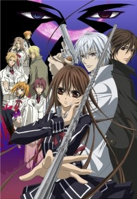 Anime: Vampire Knight Guilty