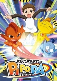 Anime: Web Ghost PiPoPa