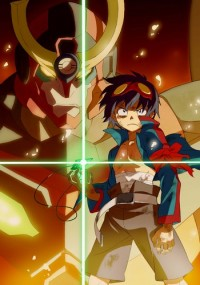 Anime: Gurren Lagann The Movie: Childhood's End