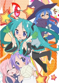 Anime: Lucky Star OVA