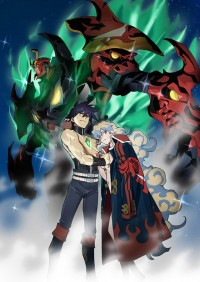 Anime: Gurren Lagann The Movie: The Lights in the Sky are Stars