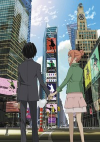 Anime: Eden of the East the Movie I: The King of Eden