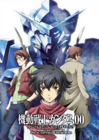 Anime: Mobile Suit Gundam 00 Special Edition