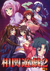Sexual Pursuit 2 (Anime) | aniSearch