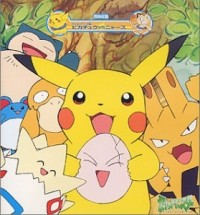 Anime: Pikachu's Rescue Adventure
