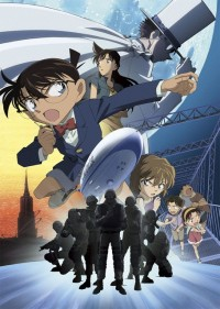 Anime: Meitantei Conan: Tenkuu no Lost Ship
