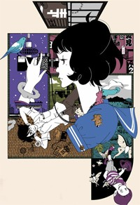 Anime: The Tatami Galaxy