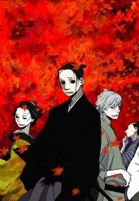 Anime: House of Five Leaves