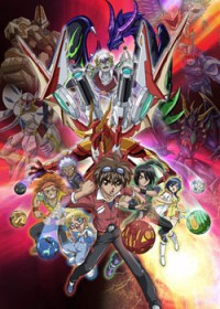 Anime: Bakugan: Gundalian Invaders