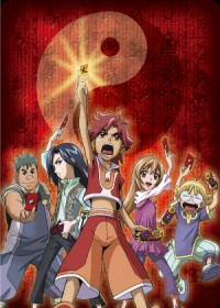 Anime: Tai Chi Chasers