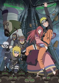 Anime: Naruto Shippuden: The Movie - The Lost Tower