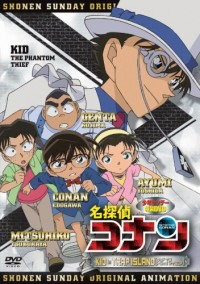 Anime: Meitantei Conan: Kid in Trap Island