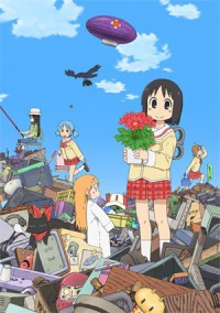 Anime: Nichijou: My Ordinary Life - Episode 0