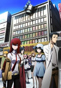 Anime: Steins;Gate