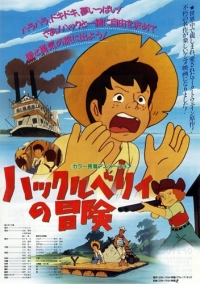 Anime: Huckleberry no Bouken (1991)