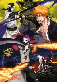 Anime: Bleach The Movie 4: Hell Verse