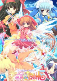 Anime: Prism Mergical: Prism Generations!