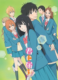 Anime: Kimi ni Todoke: From Me To You - Season 2