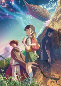 Anime: Children who Chase Lost Voices