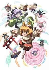 Anime: The Everyday Tales of a Cat God