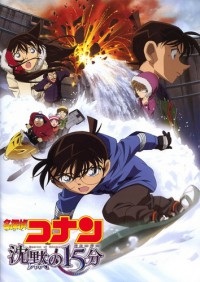 Anime: Meitantei Conan: Chinmoku no Quarter