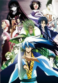 Anime: Nura: Rise of the Yokai Clan - Demon Capital