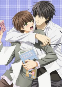 Anime: Sekai Ichi Hatsukoi: World's Greatest First Love