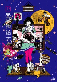 Anime: The Tatami Galaxy Specials