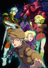 Anime: Mobile Suit Gundam: The Origin